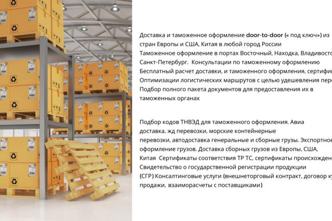 Стильный дизайн презентации 271 - kwork.ru