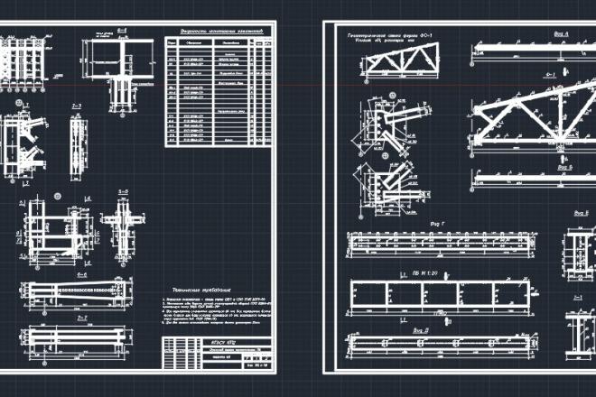 Сделаю чертежи зданий и конструкций 1 - kwork.ru