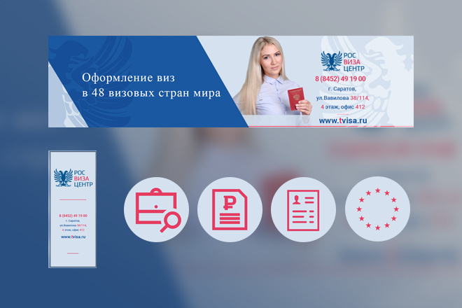 Обложки иконки для актуальных сторис Инстаграм 11 - kwork.ru
