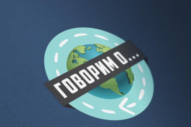 Сделаю логотип в круглой форме 33 - kwork.ru