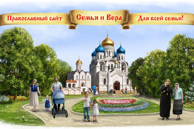 Нарисую иллюстрацию. Растровая графика 10 - kwork.ru
