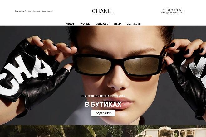 Создание сайта - Landing Page на Тильде 11 - kwork.ru