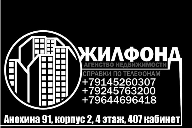 Создадим логотип 1 - kwork.ru