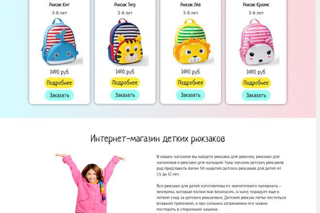 Разработка Landing page LPmotor 16 - kwork.ru