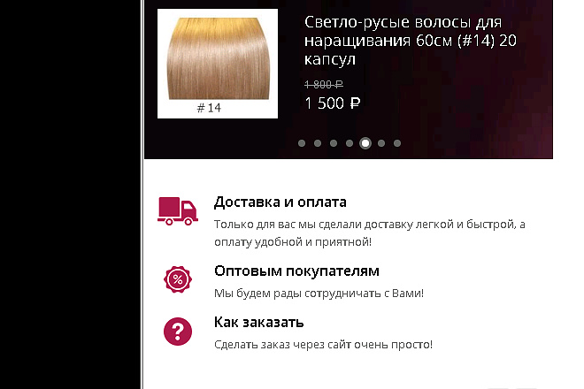 Android приложение для сайта 37 - kwork.ru