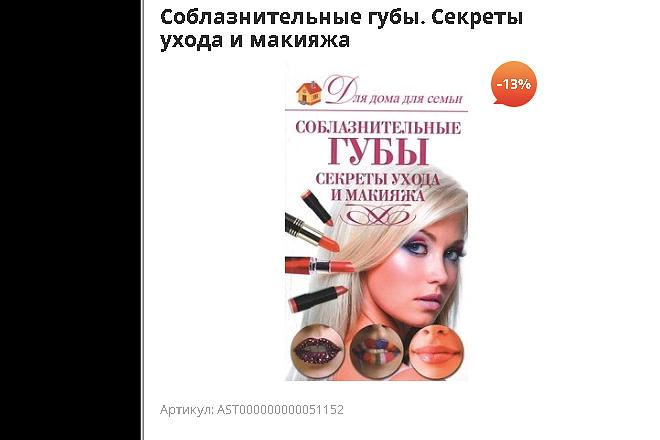 Android приложение для сайта 35 - kwork.ru