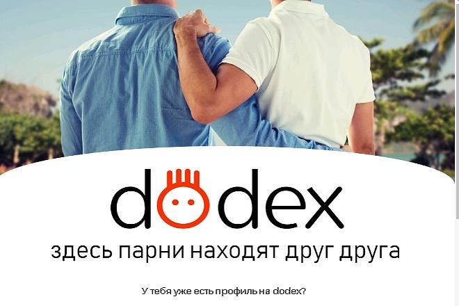 Android приложение для сайта 29 - kwork.ru