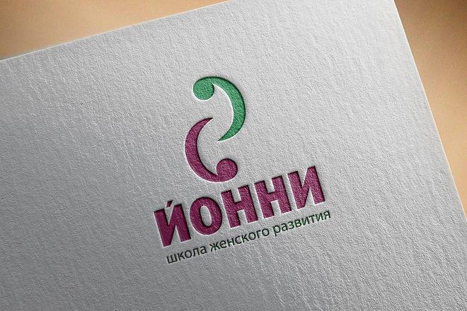 Логотип от профессиональной студии 18 - kwork.ru