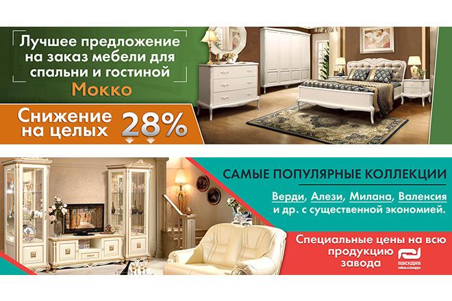 Сделаю 2 качественных gif баннера 42 - kwork.ru