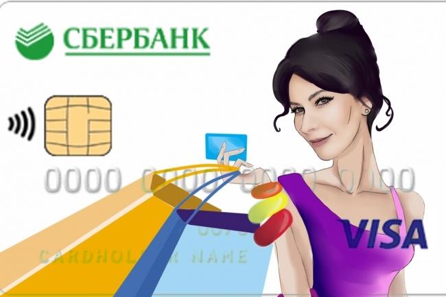 Рисунки и иллюстрации 37 - kwork.ru