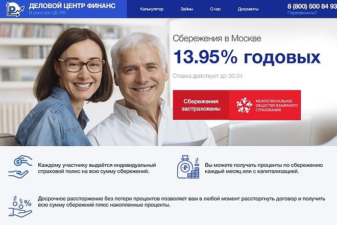 Профессиональная Верстка сайтов по PSD-XD-Figma-Sketch макету 12 - kwork.ru