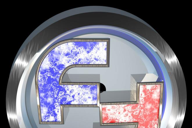 Сделаю 3D логотип 2 - kwork.ru