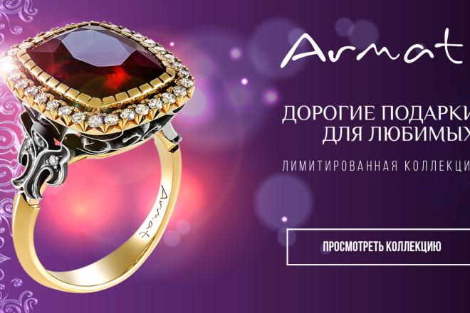 Работа в photoshop 30 - kwork.ru