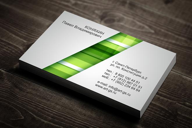 Дизайн визитки, файл исходник +папка со всеми доп. материалами 10 - kwork.ru