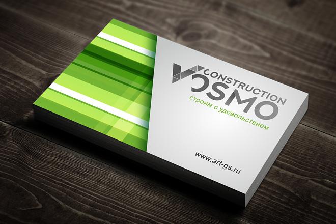 Дизайн визитки, файл исходник +папка со всеми доп. материалами 9 - kwork.ru