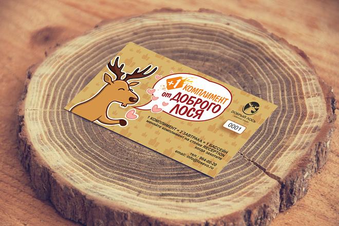 Дизайн визитки, файл исходник +папка со всеми доп. материалами 8 - kwork.ru