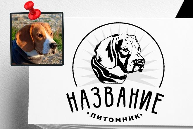 Лого по эскизу 47 - kwork.ru
