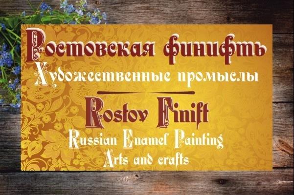 Выполню дизайн баннера для сайта или соц. сетей 2 - kwork.ru