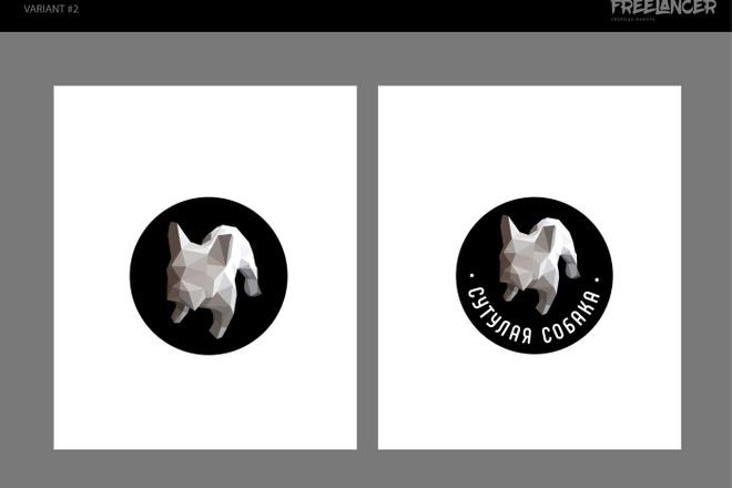 Дизайн логотипов. 24 часа в сутки. 7 дней в неделю 6 - kwork.ru