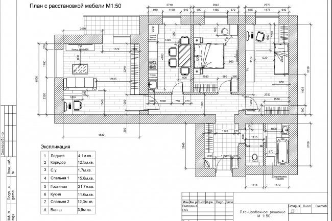 Разработка 3 вариантов планировки квартиры 26 - kwork.ru