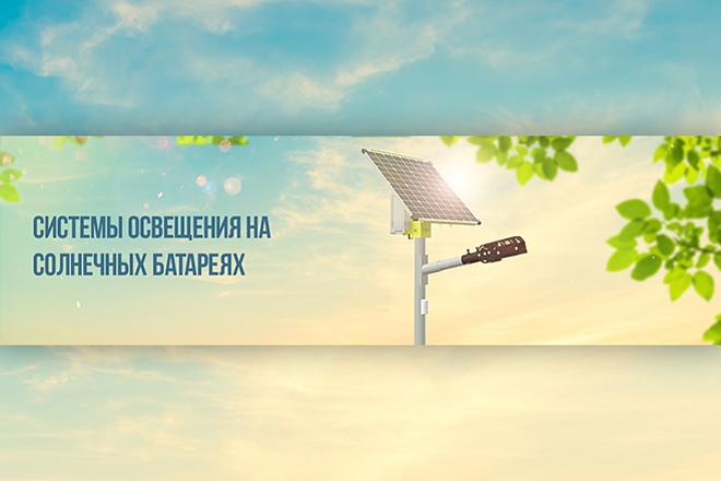 Нарисую слайд для сайта 39 - kwork.ru