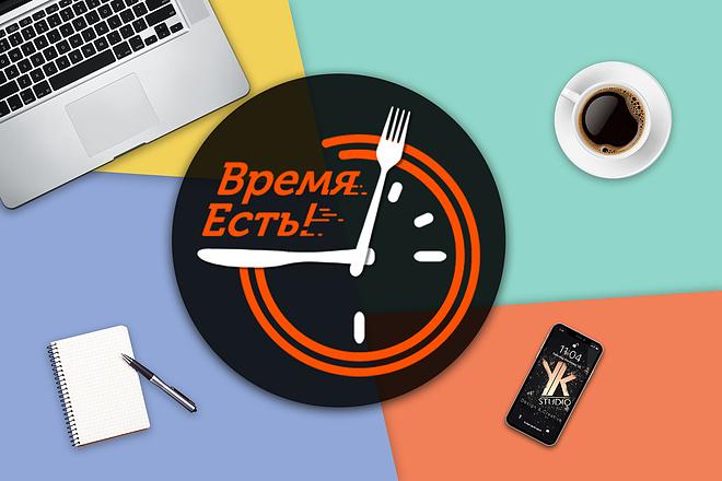 Создание логотипа для вас или вашей компании 42 - kwork.ru