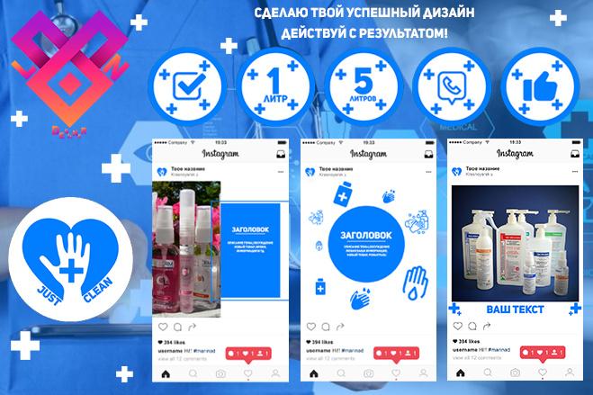 Оформление Инстаграма 21 - kwork.ru