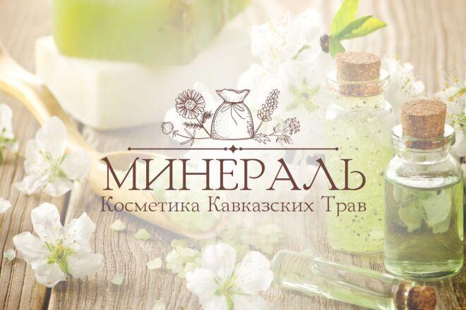 Логотип, который работает 4 - kwork.ru