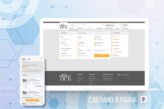 Уникальный дизайн сайта для вас. Интернет магазины и другие сайты 23 - kwork.ru