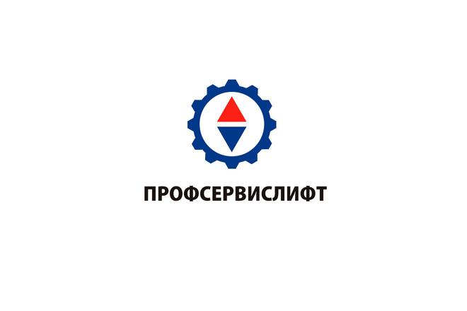 Создам простой логотип 19 - kwork.ru