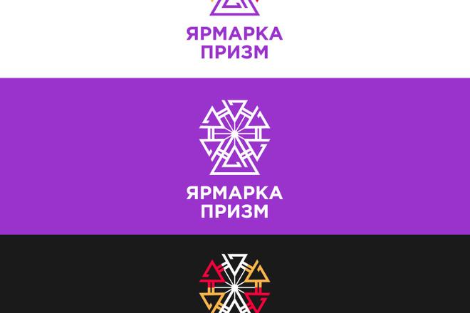 Ваш новый логотип. Неограниченные правки. Исходники в подарок 134 - kwork.ru