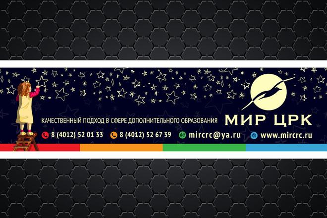 Сделаю дизайн визитки 57 - kwork.ru