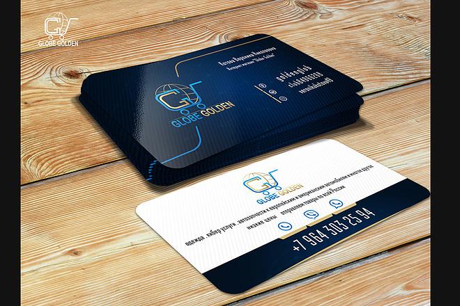 Сделаю дизайн визитки 52 - kwork.ru