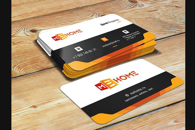 Сделаю дизайн визитки 51 - kwork.ru