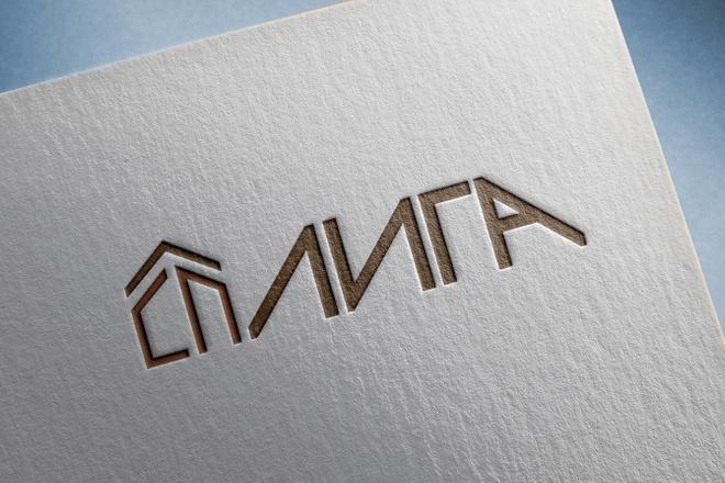 Создам современный логотип 41 - kwork.ru