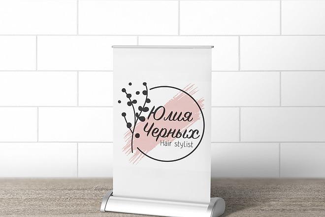 Оформление шапки ВКонтакте. Эксклюзивный конверсионный дизайн 1 - kwork.ru