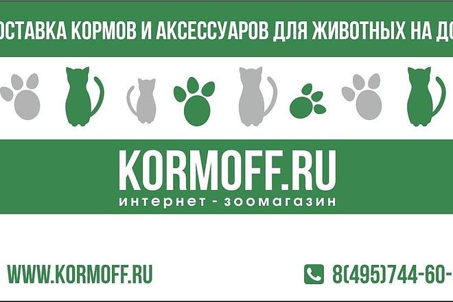 Дизайн визиток 42 - kwork.ru