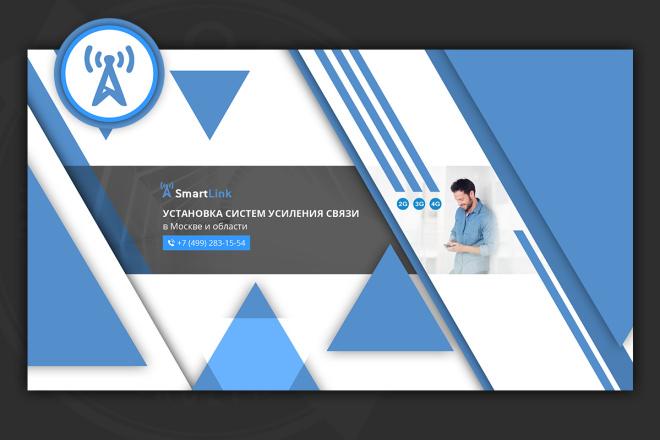 Сделаю оформление канала YouTube 86 - kwork.ru