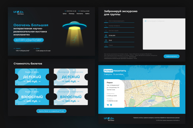 Landing page, создай свой уникальный стиль. 1 блок 12 - kwork.ru