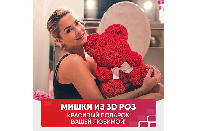 Создам 3 ярких баннера для Instagram + исходники 3 - kwork.ru