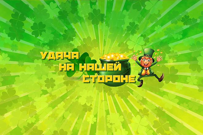 Шапка для канала YouTube 33 - kwork.ru
