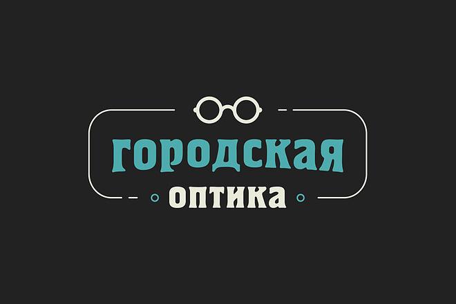 Логотип. Качественно, профессионально и по доступной цене 76 - kwork.ru