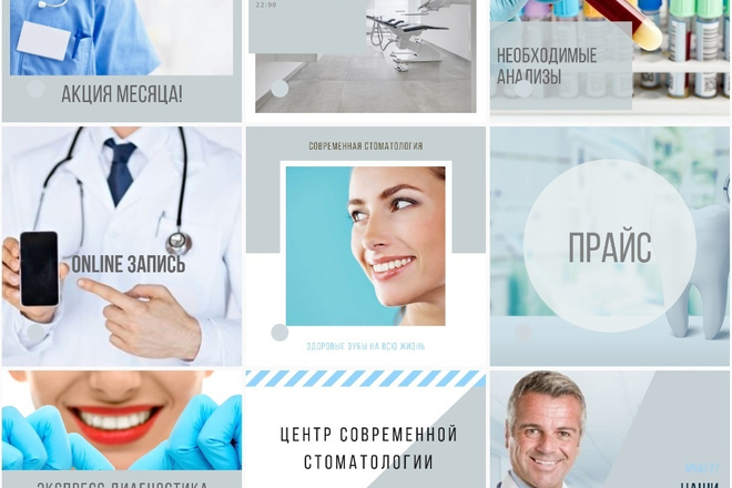 Оформлю instagram. Шапка профиля, аватар, обложка вечных сториз, баннеры 1 - kwork.ru
