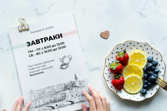 Дизайн визитки под ключ 5 - kwork.ru