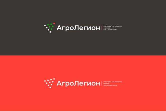 Ваш новый логотип. Неограниченные правки. Исходники в подарок 65 - kwork.ru
