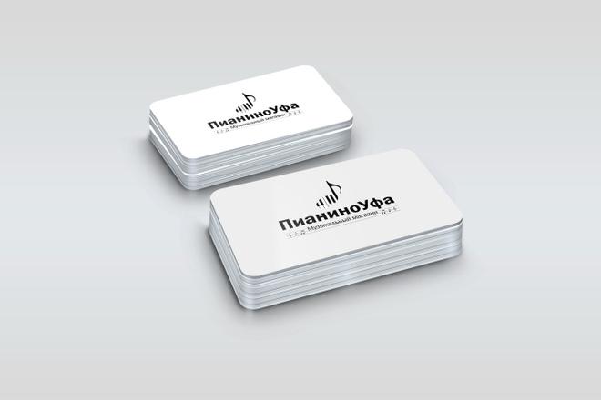 Создам фирменный стиль бланка 85 - kwork.ru