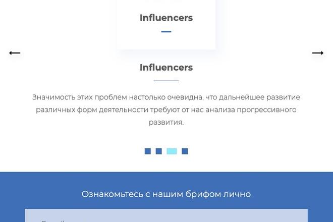 Сверстаю сайт по любому макету 171 - kwork.ru