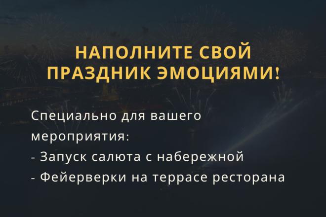 Стильный дизайн презентации 194 - kwork.ru