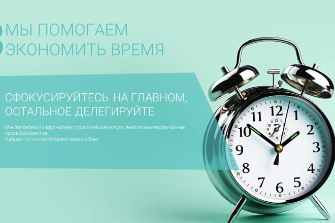 Сделаю продающую презентацию 32 - kwork.ru