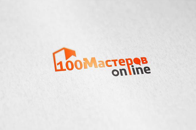Создам 2 варианта логотипа + исходник 103 - kwork.ru
